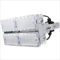 projecteur-led-philips-400w