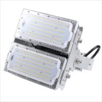 Projecteur-led-200w-philips-hpo